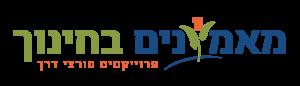 לוגו מאמינים בחינוך