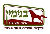לוגו מטה-בנימין