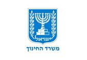 לוגו משרד החינוך המלצות